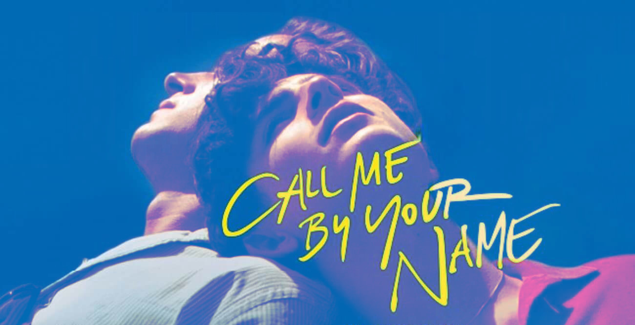 call-me-by-your-name-poster-1
